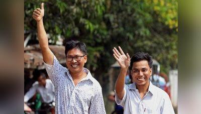 म्यांमार : 500 दिनों के बाद रिहा हुए 2 पत्रकार, अमेरिका ने ऐसे किया स्वागत