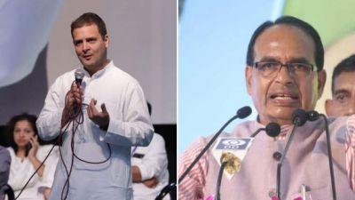 कर्जमाफी पर हमलावर भाजपा, राहुल बोले - शिवराज के भाई का भी किया गया माफ़