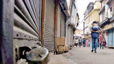 RSS पदाधिकारी की पिटाई के विरोध में सीकर बंद, कांग्रेस उम्मीदवार पर केस दर्ज