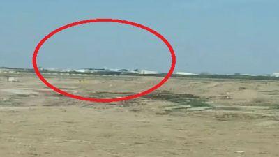 भारत में घुसा पाकिस्तानी विमान, इंडियन एयरफोर्स ने कराई इमरजेंसी लैंडिंग
