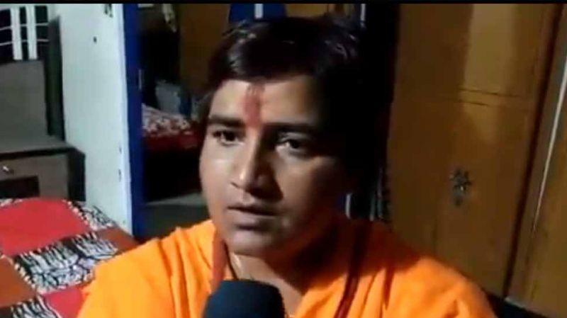 VIDEO: गोडसे वाले बयान पर साध्वी प्रज्ञा ने मांगी माफ़ी, कहा- पार्टी की लाइन ही मेरी लाइन