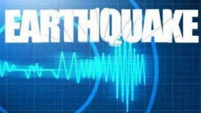 निकोबार और उत्तराखंड में भूकंप के झटके, आधी रात को कांप उठे लोग
