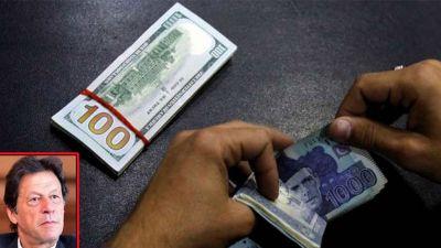 पाताल में पहुंचा पाकिस्तानी रुपया, एक डॉलर के मुक़ाबले ये हो गई कीमत