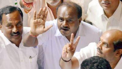 कर्नाटक: सोमवार को नहीं होगा कुमारस्वामी का शपथ ग्रहण समारोह