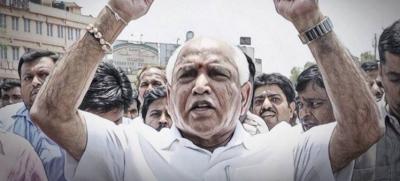 कर्नाटक: 55 घंटे के लिए CM रहे येदियुरप्पा, अब कुमारास्वामी संभालेंगे सत्ता