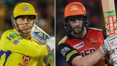 IPL 2018: कुछ ऐसा है हैदराबाद और चेन्नई का एक दूसरे के खिलाफ प्रदर्शन