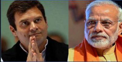 Uttar Pradesh Election Results: बनारस से मोदी आगे, अमेठी से राहुल गांधी पीछे