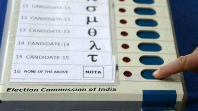 लोकसभा चुनाव: पंजाब में 1.5 लाख से ज्यादा वोटरों ने दबाया नोटा, उम्मीदवारों को किया ख़ारिज