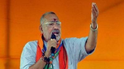 देश को धर्म के आधार पर ना बाटें ओवैसी - गिरिराज सिंह