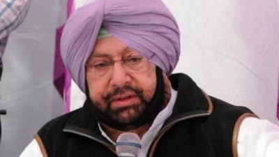 पंजाब में कांग्रेस के शानदार प्रदर्शन के लिए कैप्टन अमरिंदर ने जनता को कहा धन्यवाद्