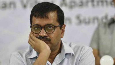 अरविन्द केजरीवाल के लिए बुरी खबर, जा सकती है दिल्ली की सत्ता