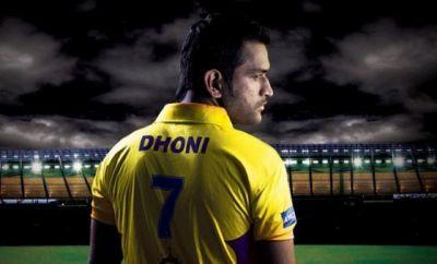 IPL 2018: धोनी के 22 रन बनाएंगे चेन्नई को फिर से चैंपियन