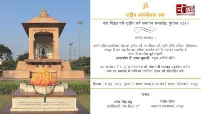 Nagpur: Reveled, RSS Invitation card to Pranab Mukherjee for June 7 event