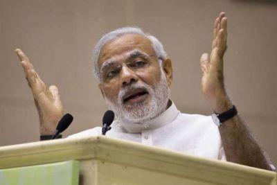 पीएम मोदी आज देंगे देश को एक और तोहफा, केवल 59 मिनट में मिलेगा 1 करोड़ का लोन
