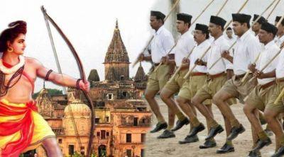 राम मंदिर को लेकर आरएसएस ने बढ़ाया बीजेपी पर दवाब