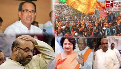 मध्यप्रदेश चुनाव: टिकिट कटने को लेकर पार्टी में घमासान, नेता खुले आम दे रहे धमकी