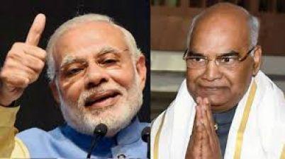 उत्तराखंड की स्थापना को 18 साल पुरे, पीएम मोदी और राष्ट्रपति कोविंद ने दी शुभकामनाएं