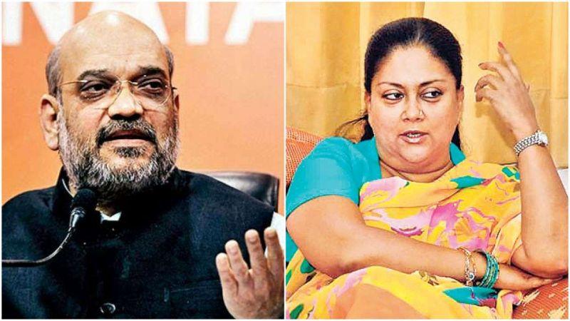राजस्थान चुनाव: उम्मीदवारों के नामों को लेकर शाह-वसुंधरा में मतभेद, कल हो सकता ही फैसला