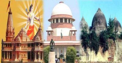 अयोध्या विवाद: मामले की जल्द सुनवाई से सुप्रीम कोर्ट का फिर इनकार