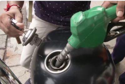 आज फिर गिरे पेट्रोल-डीज़ल के दाम, यह है कीमतें
