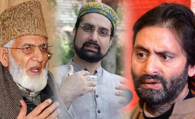 जम्मू कश्मीर: पंचायत चुनाव के विरोध में उतरा जेआरएल, 17 नवंबर को किया बंद का ऐलान