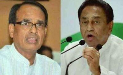 मध्यप्रदेश चुनाव: कांग्रेस की बैरागढ़ सभा में बिजली ने खेली आंख-मिचौली, कमलनाथ ने शिवराज पर साधा निशाना
