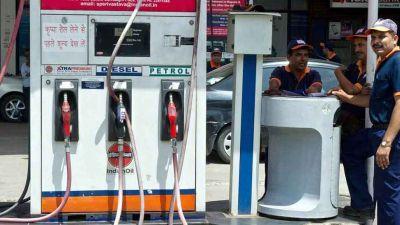 पेट्रोल-डीजल :  कीमतों में कटौती जारी, आज यह है रेट