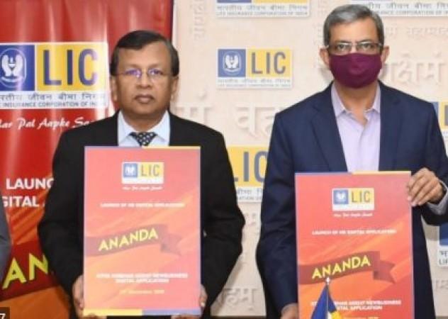 LIC ऑफ इंडिया के एजेंटों को डिजिटल सेवा के लिए आनंद आत्मनिर्भर का मिला आवेदन