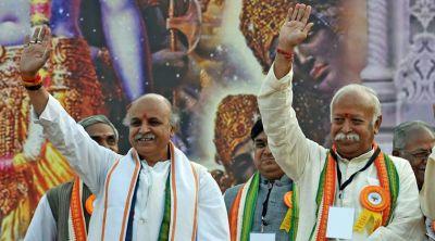 अयोध्या: जय श्री राम के उद्घोष के साथ 11 बजे शुरू होगी विहिप की धर्मसभा