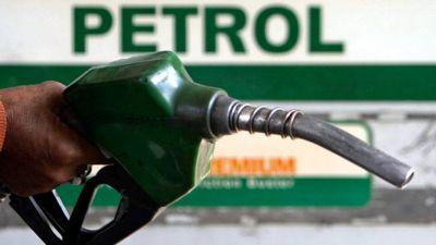 पेट्रोल-डीजल : लगातार आठवें दिन गिरे दाम, यह है आज के रेट