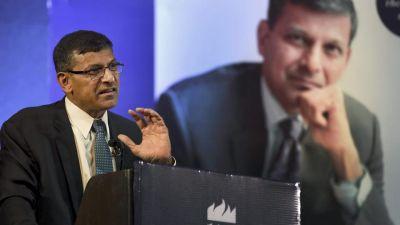 RBI के पूर्व गवर्नर राजन को मिल सकता है इकोनॉमिक्स का नोबेल