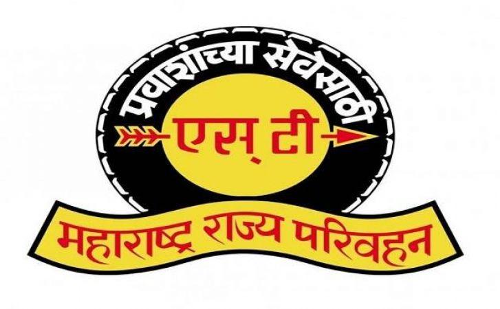 महाराष्ट्र में हड़ताल