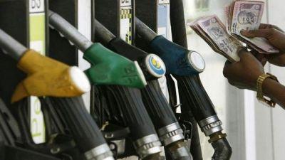 पेट्रोल-डीज़ल : लगातार सातवे दिन भी घटी कीमतें