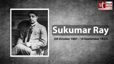 भारत में बांग्ला भाषा के प्रसिद्ध कवि थे सुकुमार