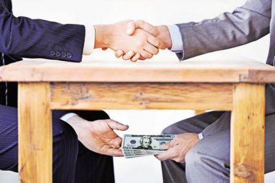 वेनेजुएला में सामने आया भ्रष्टाचार का बड़ा मामला, स्विस बैंक के पूर्व अधिकारी को 10 साल का कारावास