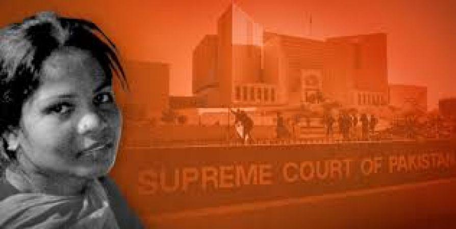 पाकिस्तान शीर्ष अदालत का ऐतिहासिक फैसला, ईश निंदा के आरोप में आसिया बीबी बरी