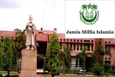 जामिया मिलिया इस्लामिया ने मांगे इन पदों के लिए आवेदन, 25000 मिलेगा वेतन