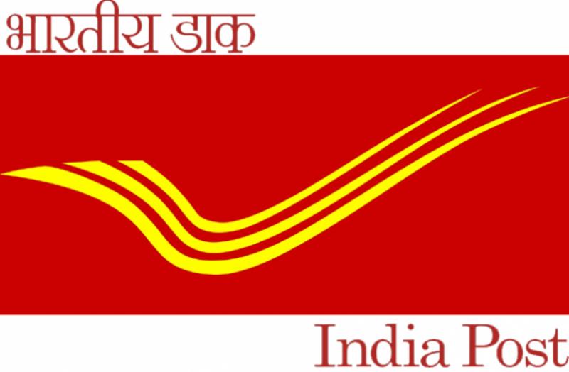 इंडियन पोस्ट ऑफिस में निकली वैकेंसी, आवेदन के लिए 2 दिन शेष