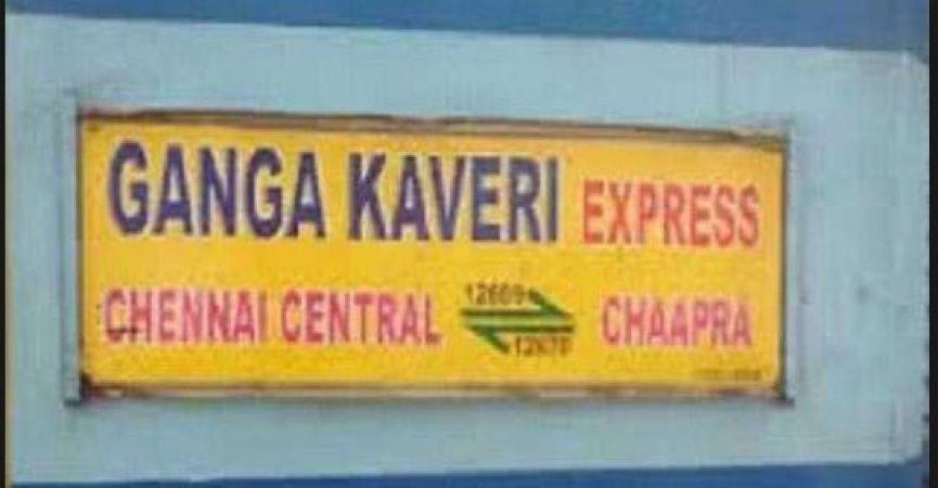 गंगा—कावेरी ट्रेन पर डकैतों का आतंक, दर्जन भर यात्रियों को मारा चाकू