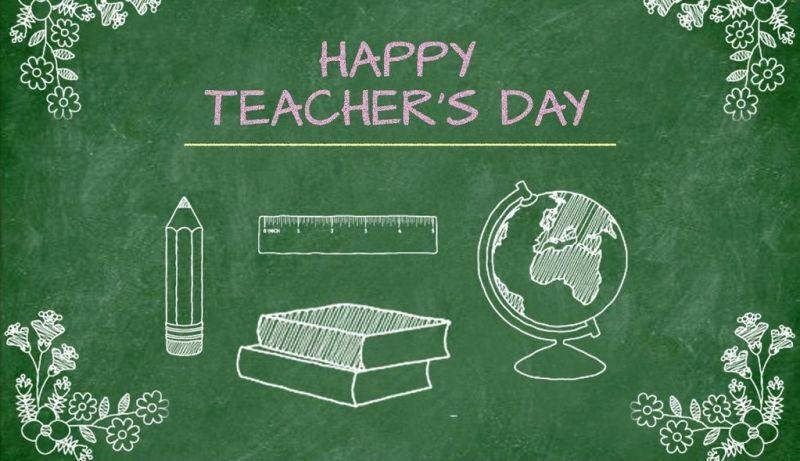 Teachers Day: इन खास उपहारों से बनाए अपने शिक्षक का दिन और खास