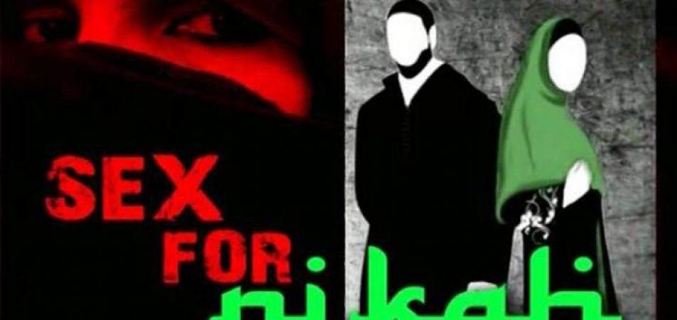 निकाह हलाला का काला सच: हलाला के नाम पर ससुर ने ही किया बलात्कार