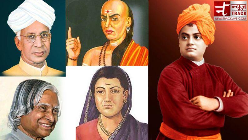 टीचर्स डे स्पेशल: भारत के 5 शिक्षक जो सदियों तक देते रहेंगे शिक्षा
