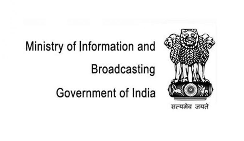 सूचना एवं प्रसारण मंत्रालय ने कहा टीवी चैनल 'दलित' शब्द का उपयोग ना करे