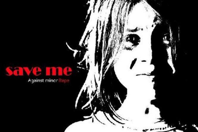 सौतेली माँ की ईर्ष्या का शिकार हुई 9 वर्षीय बच्ची, सामूहिक बलात्कार के बाद कर दी हत्या