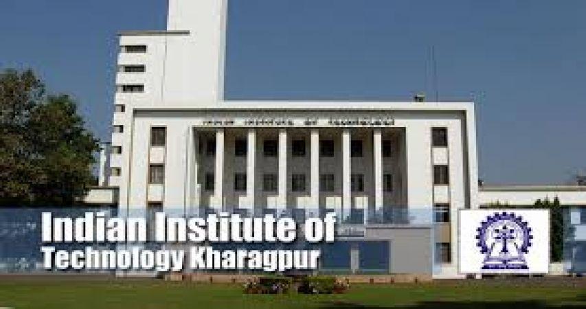 IIT खड़गपुर में 70 पदों पर वैकेंसी, आईटीआई पास उम्मीदवारों के लिए हैं सुनहरा मौका