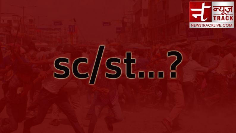 जानें क्या है एससी-एसटी एक्ट संसोधन, जिसके विरोध में है भारत बंद