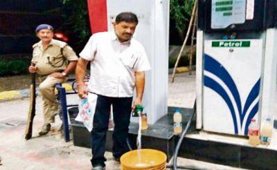 पेट्रोल पंप से पेट्रोल की जगह निकला पानी,पेट्रोल पम्प सील