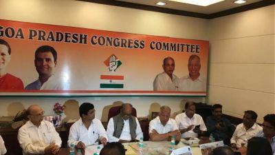 गोवा सरकार को गिराने के लिए BJP के तीन विधायक हमारे संपर्क में : कांग्रेस