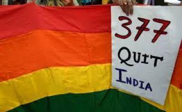 समलैंगिक समुदाय की शीर्ष तीन याचिकाएं, जिनके आगे नतमस्तक हुई धारा 377