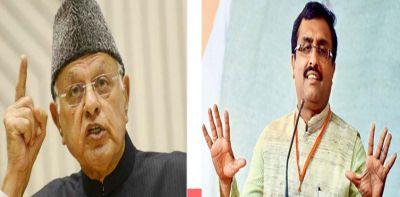 चुनाव का बहिष्कार करने वाले बयान पर भाजपा ने फारुख अब्दुल्ला को घेरा